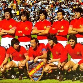 Camisola retro Espanha 1978