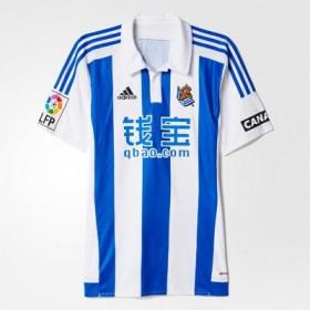 Camisola Real Sociedad 2015-2016